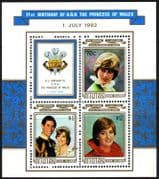 Cook Islands Aitutaki Island 1982 Princess Diana 21st Birthday Miniature Sheet Fine Mint
