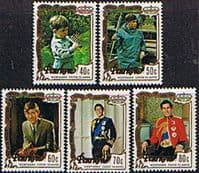 Cook Islands Penrhyn Island 1982 ROYAL BABY 1st Issue Set Fine Mint