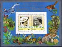 Tuvalu Nukufetau 1985 Queen Mother Life and Times Miniature Sheet $1.75 Fine Mint