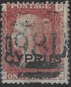 Cyprus 1880 Queen Victoria 1d Red Overprint SG 2 (Pl. 216) Fine Used