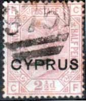 Cyprus 1880 Queen Victoria 2 1/2d Red Overprint SG 3 (Pl. 14) Fine Used