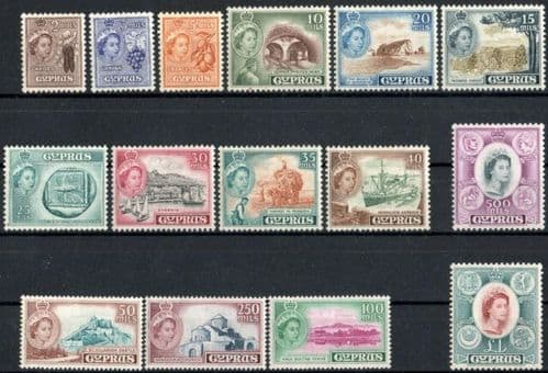 Cyprus 1955 New Currency Set Fine Mint