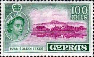 Cyprus 1955 New Currency SG 184 Fine Mint