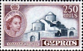 Cyprus 1955 New Currency SG 185 Fine Mint