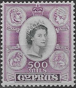 Cyprus 1955 New Currency SG 186 Fine Mint