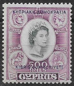 Stamps Cyprus 1955 New Currency SG 183 Fine Used Scott 178