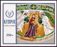 Cyprus 1969 Christmas Miniature Sheet Fine Mint
