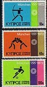 Cyprus 1972 Olympic Games Set Fine Mint