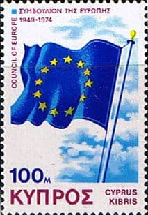 Cyprus 1975 Council of Europe SG 442 Fine Mint