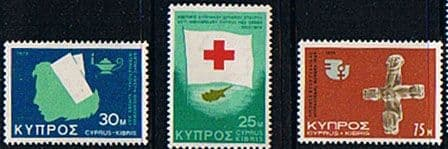Cyprus 1975 Designs and Events Set Fine Mint