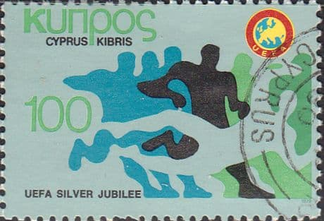 Cyprus 1979 Anniversaries and Events SG 531 Fine Used