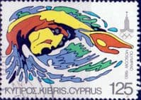 Cyprus 1980 Olympic Games SG 543 Fine Used