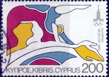 Cyprus 1980 Olympic Games SG 544 Fine Used