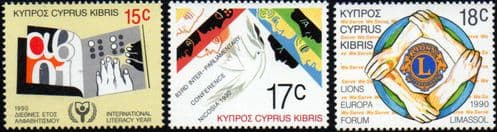 Cyprus 1990 Anniversaries and Events Set Fine Mint
