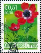 Cyprus 2008 Surcharged SG 1160 Fine Used