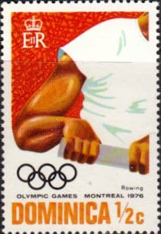 Dominica 1976 Olympic Games SG 515 Fine Mint