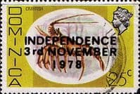 Dominica 1978 SG 642 Independence Crayfish Fine Used
