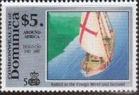 Dominica 1991 Discovery of America by Columbus SG 1413 Fine Mint