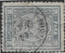 Egypt 1872 Pyramid and Sphinx SG 30 Used