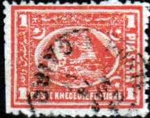 Egypt 1872 Pyramid and Sphinx SG 31 Used
