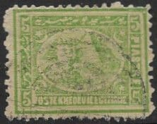 Egypt 1872 Pyramid and Sphinx SG 34 Used