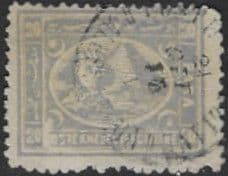Egypt 1874 Pyramid and Sphinx SG 37 Used
