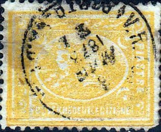 Egypt 1874 Pyramid and Sphinx SG 39 Used