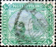 Egypt 1881 Pyramid and Sphinx SG 52 Fine Used