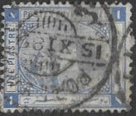 Egypt 1881 Pyramid and Sphinx SG 54a Fine Used