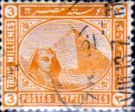 Egypt 1888 Pyramid and Sphinx SG 61 Fine Used