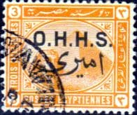 Egypt 1907 Official Stamp SG O75 Fine Used