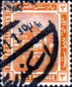 Egypt 1914 Monuments SG 75 Fine Used