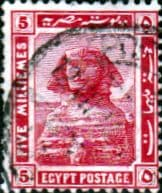Egypt 1914 Monuments SG 77 Fine Used