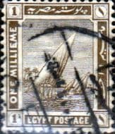 Egypt 1921 Monuments SG 84 Fine Used