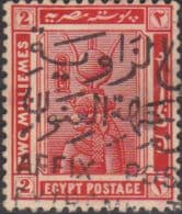 Egypt 1921 Monuments SG 86 Fine Used