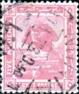 Egypt 1921 Monuments SG 90 Fine Used