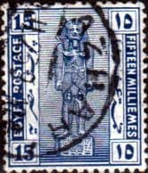 Egypt 1921 Monuments SG 94 Fine Used