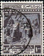 Egypt 1921 Monuments SG 97 Fine Used