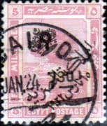 Egypt 1922 Monuments Kingdom Overprint SG 102 Fine used