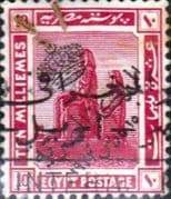Egypt 1922 Monuments Kingdom Overprint SG 103 Fine Used