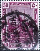 Egypt 1922 Monuments Kingdom Overprint SG 107 Fine Used