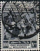 Egypt 1922 Monuments Kingdom Overprint SG 108 Fine Used