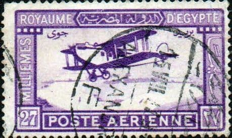 Egypt 1926 Air SG 132 Fine Used