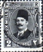 Egypt 1927 King Faud I SG 149 Fine Used