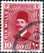 Egypt 1927 King Faud I SG 157 Fine Used