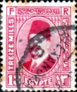 Egypt 1927 King Faud I SG 159 Fine Used