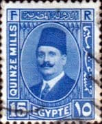 Egypt 1927 King Faud I SG 160a Fine Used