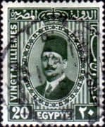 Egypt 1927 King Faud I SG 163a Fine Used