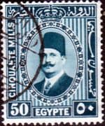 Egypt 1927 King Faud I SG 166a Fine Used