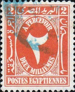 Egypt 1927 Postage Due SG D174 Fine Used